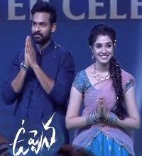 Silaka Silaka Song Telugu