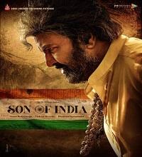 Son of India Songs Telugu