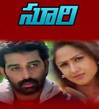 Soori Songs Telugu