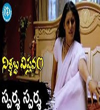 Sparsa Songs Telugu