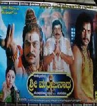 Sri Manjunatha Songs Telugu