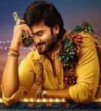 Sridevi Soda Center Songs Telugu