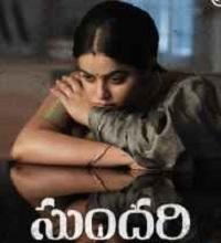 Sundari Songs Telugu