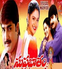 Suprabhatham Songs Telugu