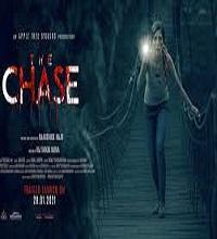 The Chase Songs Telugu
