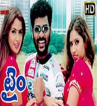 Time Songs Telugu