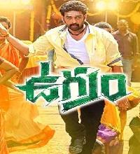 Ugram Songs Telugu