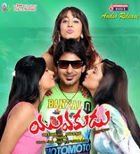 Yuvakudu Songs Telugu