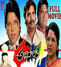 Abhisaarika Songs Telugu