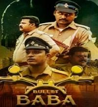 Bullet Baba Songs Telugu
