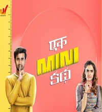Ek Mini Katha Songs Telugu