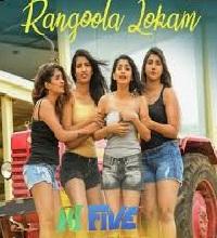 Hi Five Songs Telugu