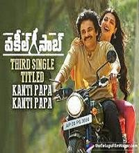 Kanti Papa Song Telugu