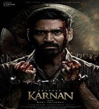 Karnan Songs Telugu