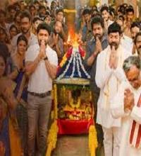 Kolo Kolanna Kolo Song Telugu