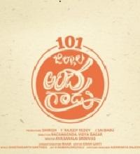 Nootokka Zillala Andagaadu Songs Telugu