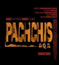 Pachchis Songs Telugu