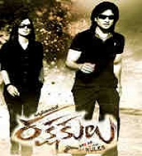 Rakshakulu Songs Telugu