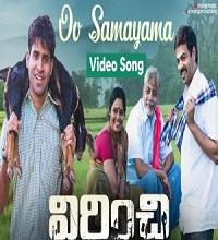 Virinchi Songs Telugu