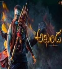 Akhanda Songs Telugu