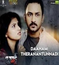 Blocked Songs Telugu