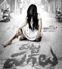 Deyyam Songs Telugu