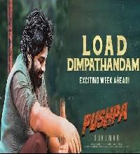 Load Dimpathandam Songs Telugu
