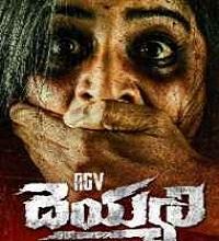 RGV Deyyam Songs Telugu