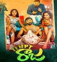 Tempt Raja Songs Telugu