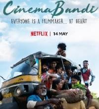 Cinema Bandi Songs Telugu