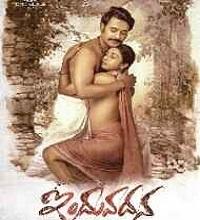Induvadana Songs Telugu