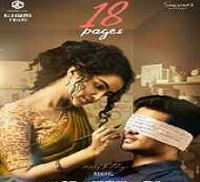 18 Pages Songs Telugu