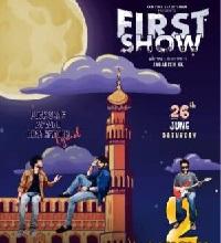 First Show Songs Telugu
