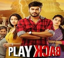 Playback Songs Telugu