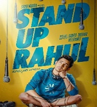 Stand Up Rahul Songs Telugu