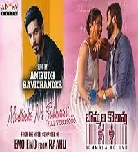 Mudhiche Na Sukumari Song Telugu