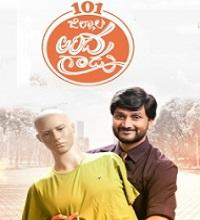 Nootokka Jillala Andagadu Songs Telugu