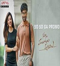 So So Ga Song Telugu